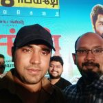 Richie Audio Launch Photos (11)