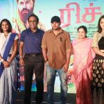 Richie Audio Launch Photos (13)