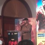 Richie Audio Launch Photos (4)