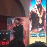 Richie Audio Launch Photos (5)