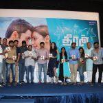 Theeran Adhigaram Ondru  audio launch images (11)