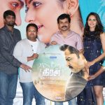 Theeran Adhigaram Ondru  audio launch images (4)