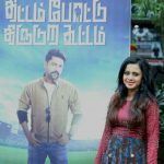 Thittam Poattu Thirudura Kootam & TPTK Audio Launch Photos (14)