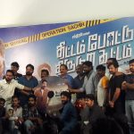 Thittam Poattu Thirudura Kootam & TPTK Audio Launch Photos (18)