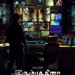 irumbu thirai  (2)