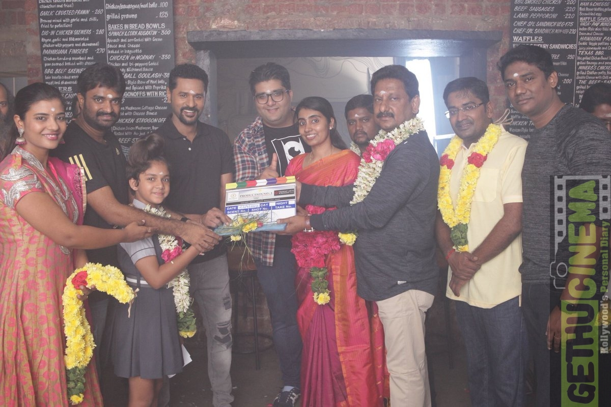 lakshmi movie pooja