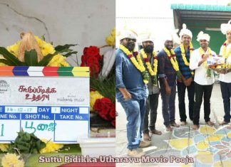 Suttu Pidikka Utharavu Movie Pooja