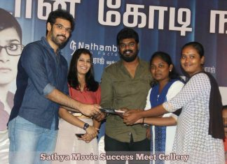 Sathya Movie Success Meet