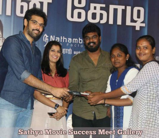 Sathya Movie Success Meet