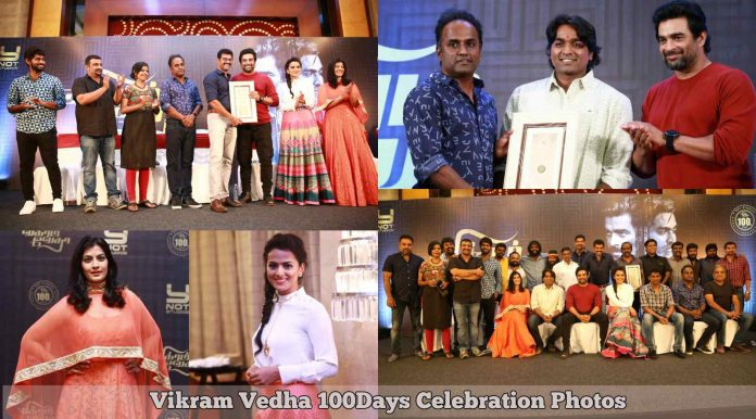 Vikram Vedha 100 Days Celebration