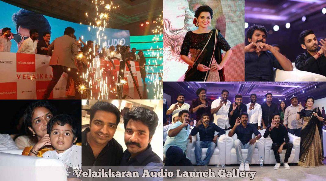 Velaikkaran Audio Launch Gallery