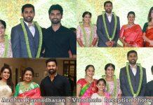 Aadhav Kannadhasan & Vinodhnie Reception Photos