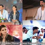 Irumbu Thirai Teaser Launch Photos