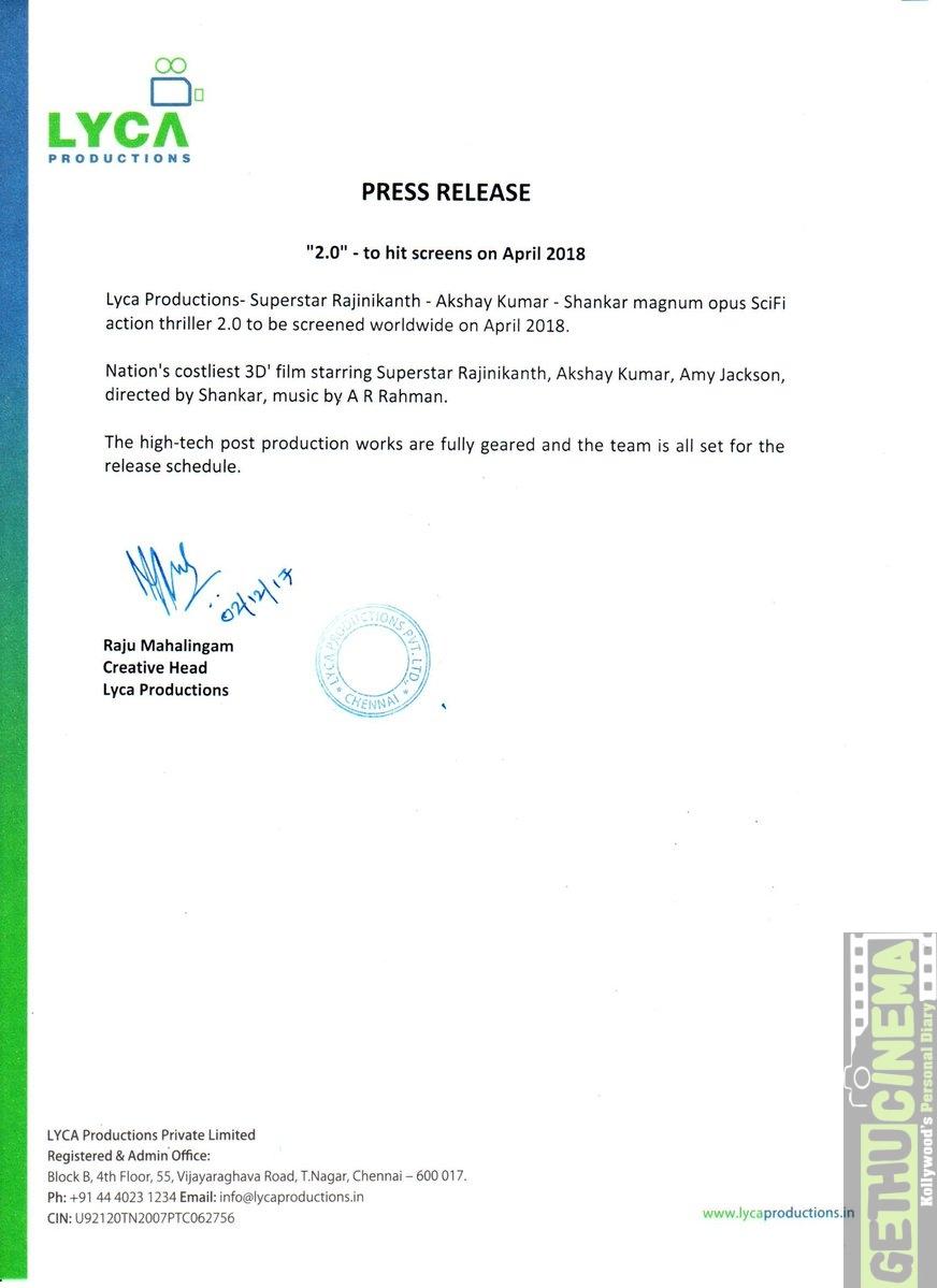 2.0 press release