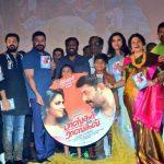 Bhaskar Oru Rascal Audio Launch Photos (11)