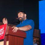 Bhaskar Oru Rascal Audio Launch Photos (17)
