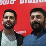 Bhaskar Oru Rascal Audio Launch Photos (6)