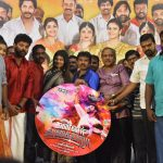 Mannar Vagaiyara Audio Launch Photos  (14)