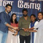 Sathya Movie Success Meet Photos (1)