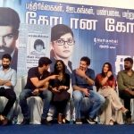 Sathya Movie Success Meet Photos (11)