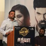 Sathya Movie Success Meet Photos (12)