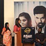 Sathya Movie Success Meet Photos (13)