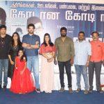 Sathya Movie Success Meet Photos (2)