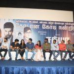 Sathya Movie Success Meet Photos (4)