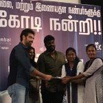 Sathya Movie Success Meet Photos (6)