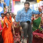 Sketch Movie HD Stills (9)