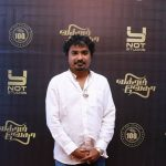 Vikram Vedha 100Days Celebration Photos (24)