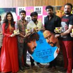 Yemaali Audio Launch (21)