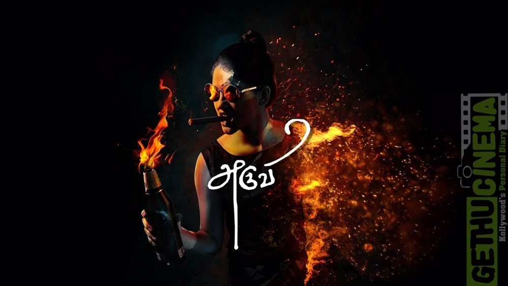 aruvi movie review rating story amp verdict gethu cinema