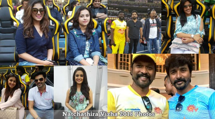 Natchathira Vizha 2018 Photos