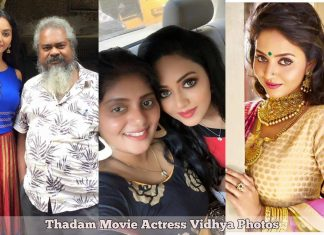 Thadam Movie Actress Vidhya Latest Photos