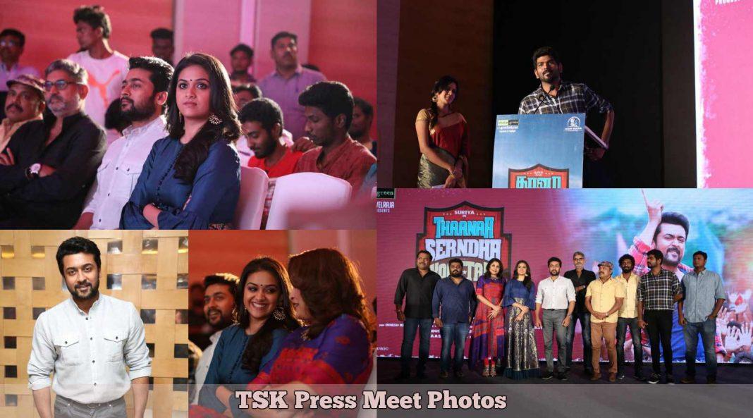 TSK Press Meet