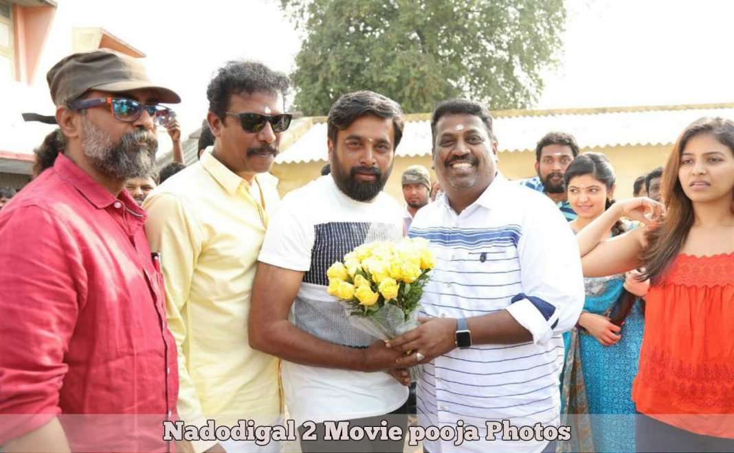Nadodigal 2 Movie