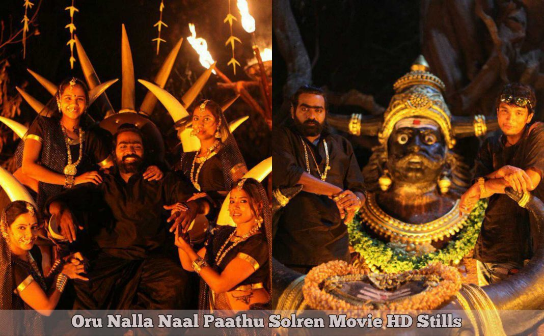 Oru Nalla Naal Paathu Solren Movie