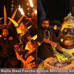 Oru Nalla Naal Paathu Solren Movie