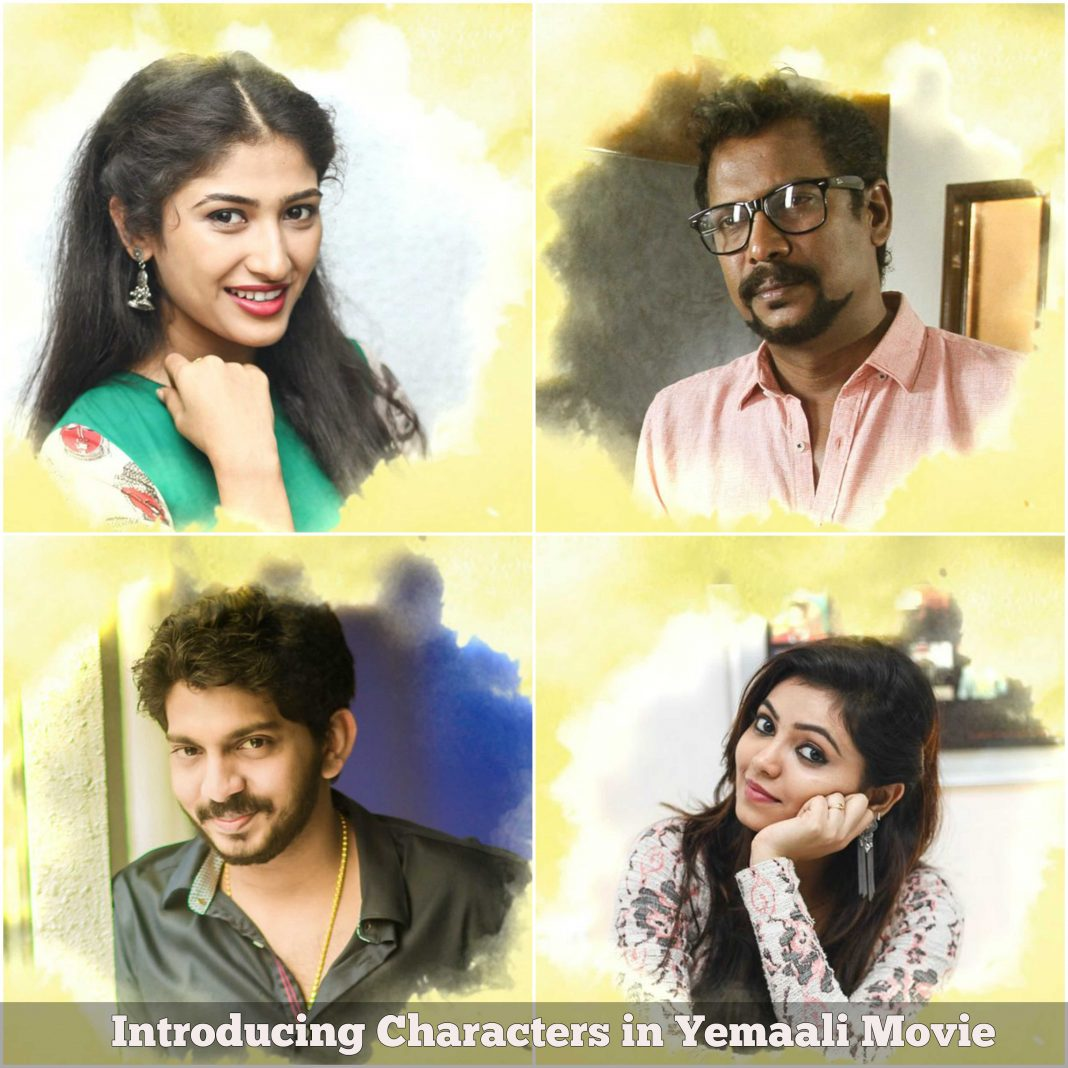 Introducing Characters in Yemaali Movie