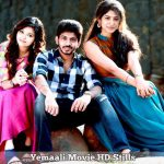 Yemaali Movie HD Stills