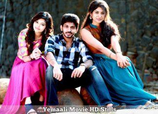 Yemaali Movie HD Stills