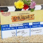 Nadodigal2 Movie Pooja Photos (5)