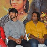 Oru Nalla Naal Paathu Solren Press Meet Photos (17)