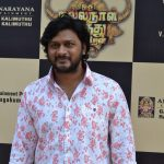 Oru Nalla Naal Paathu Solren Press Meet Photos (3)