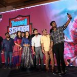 TSK Press Meet Photos (1)