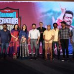 TSK Press Meet Photos (25)