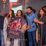bhaagamathie audio launch stills anushka suriya naasser thaman  (18)