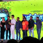 ghajinikanth song release function (10)