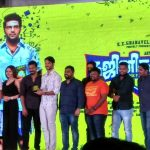 ghajinikanth song release function (11)